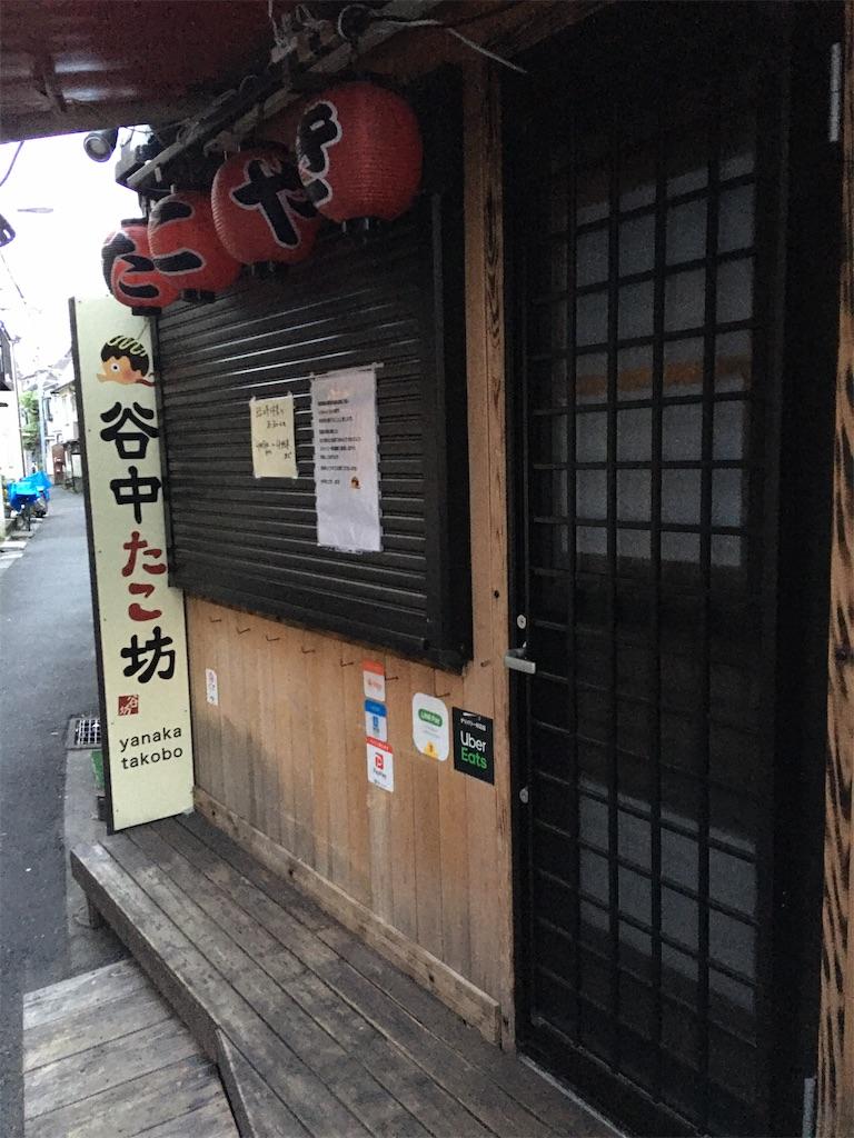 f:id:TokuheiKumagai:20200415204828j:image