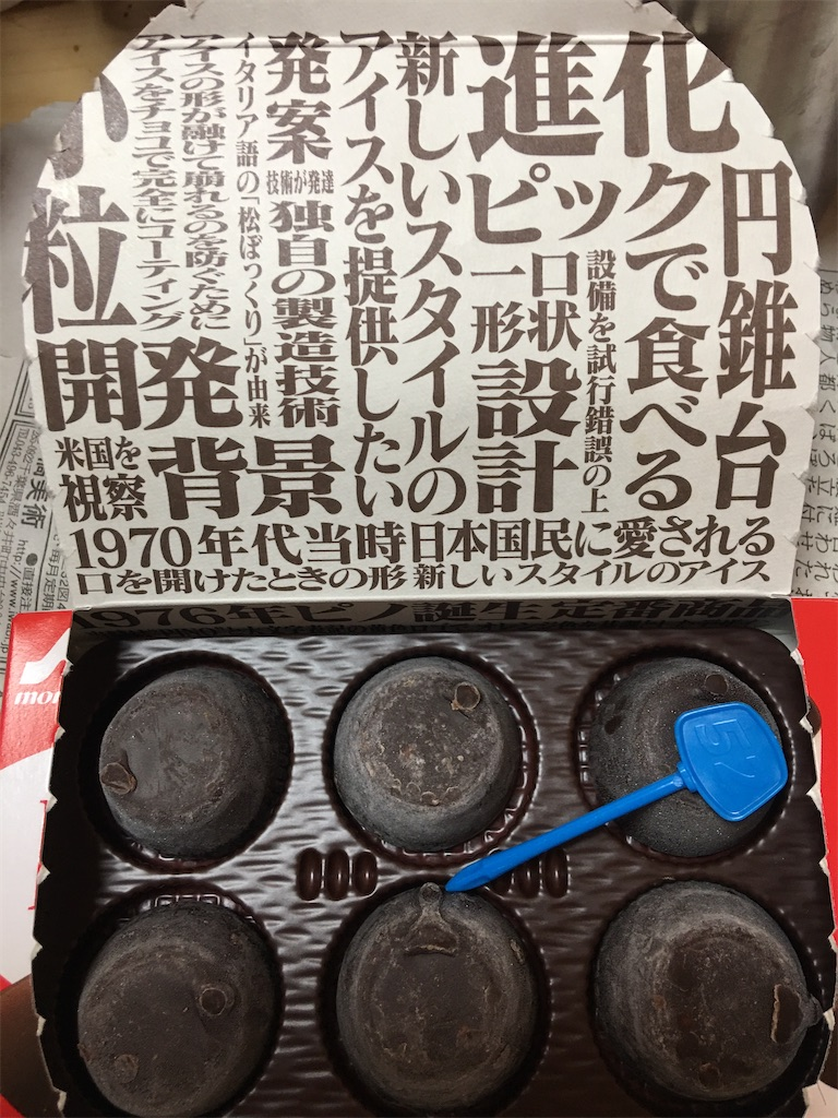f:id:TokuheiKumagai:20200415204832j:image