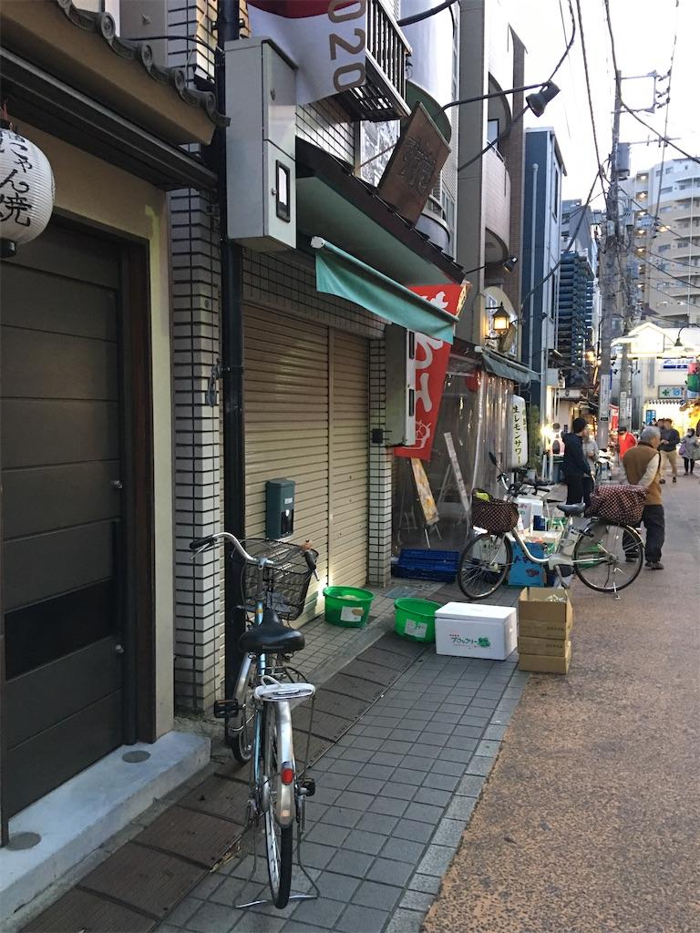 f:id:TokuheiKumagai:20200415204837j:image