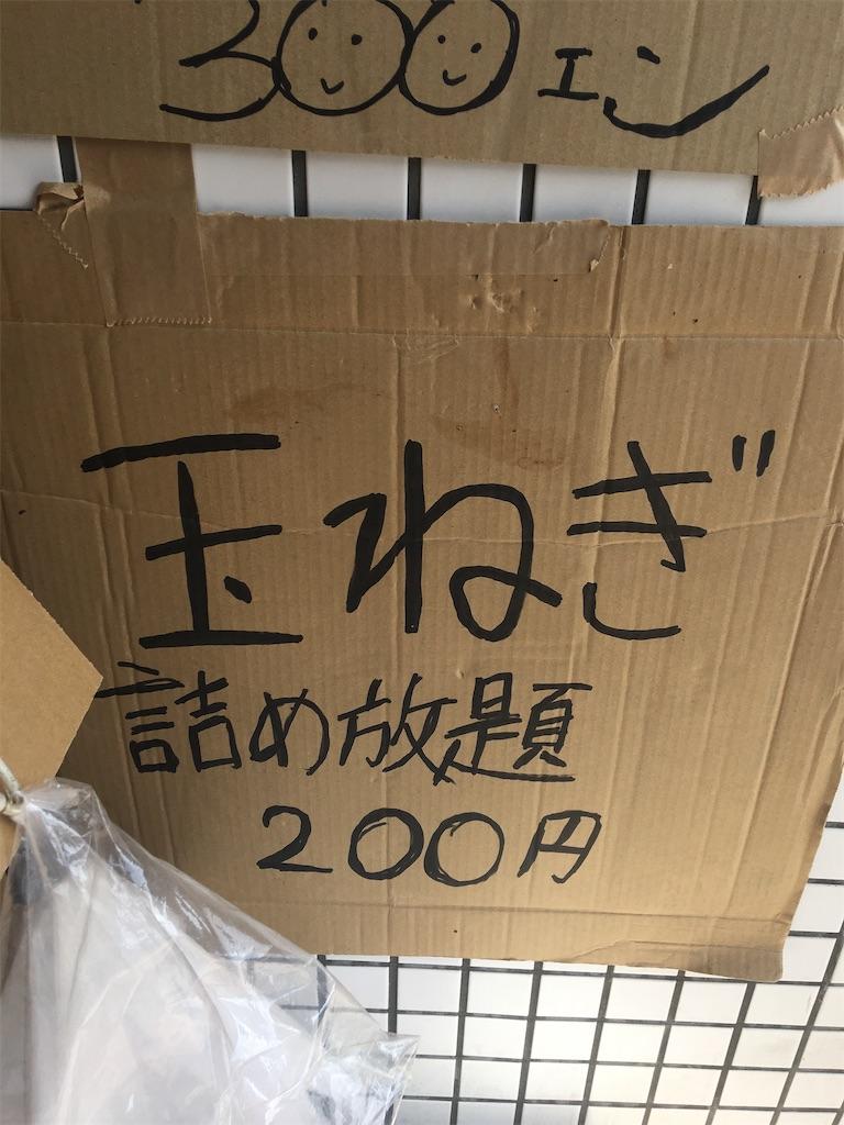 f:id:TokuheiKumagai:20200416224159j:image