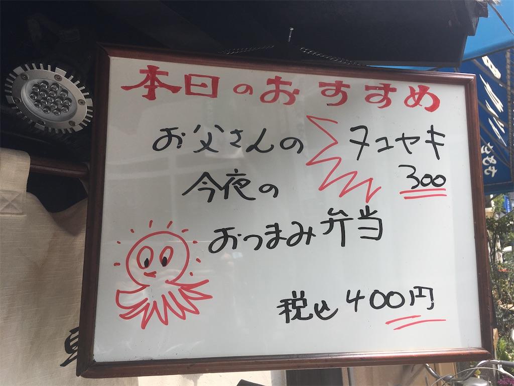 f:id:TokuheiKumagai:20200416224214j:image