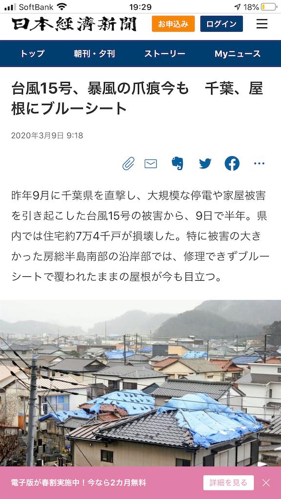 f:id:TokuheiKumagai:20200417193804p:image