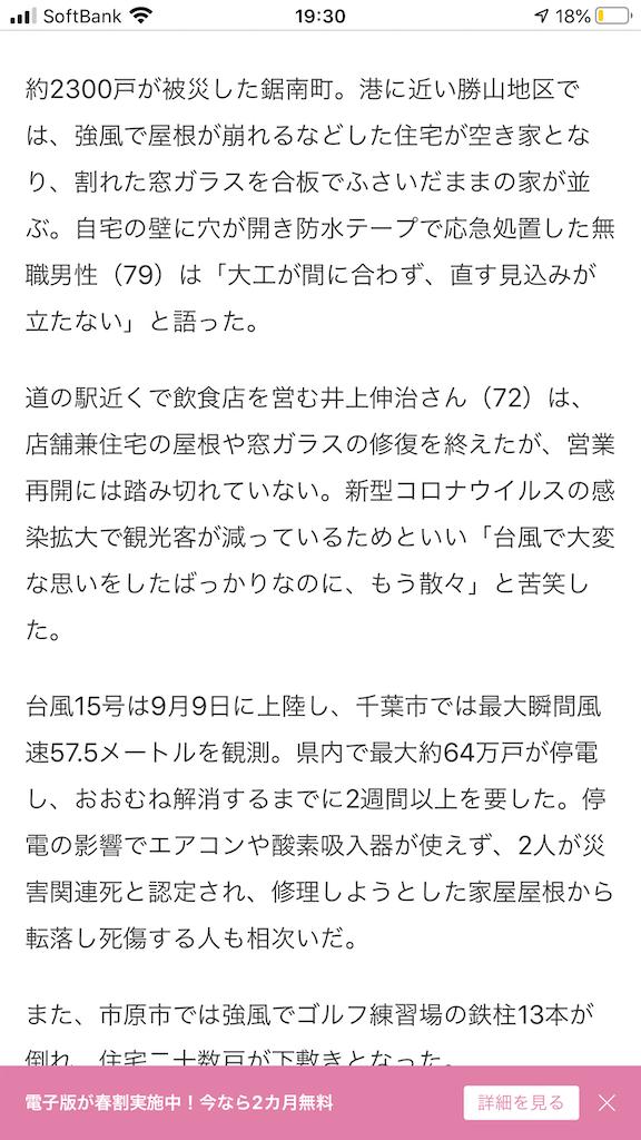 f:id:TokuheiKumagai:20200417193808p:image