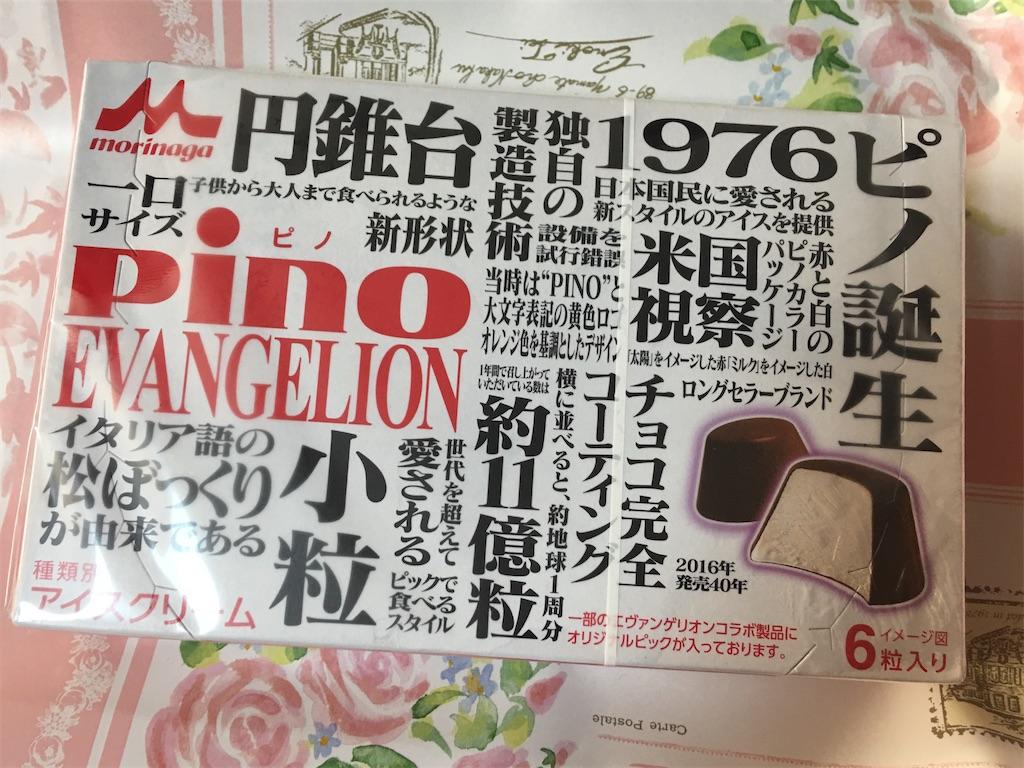 f:id:TokuheiKumagai:20200419233610j:image