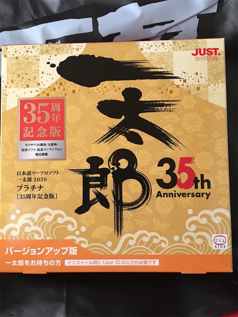 f:id:TokuheiKumagai:20200421214145j:image