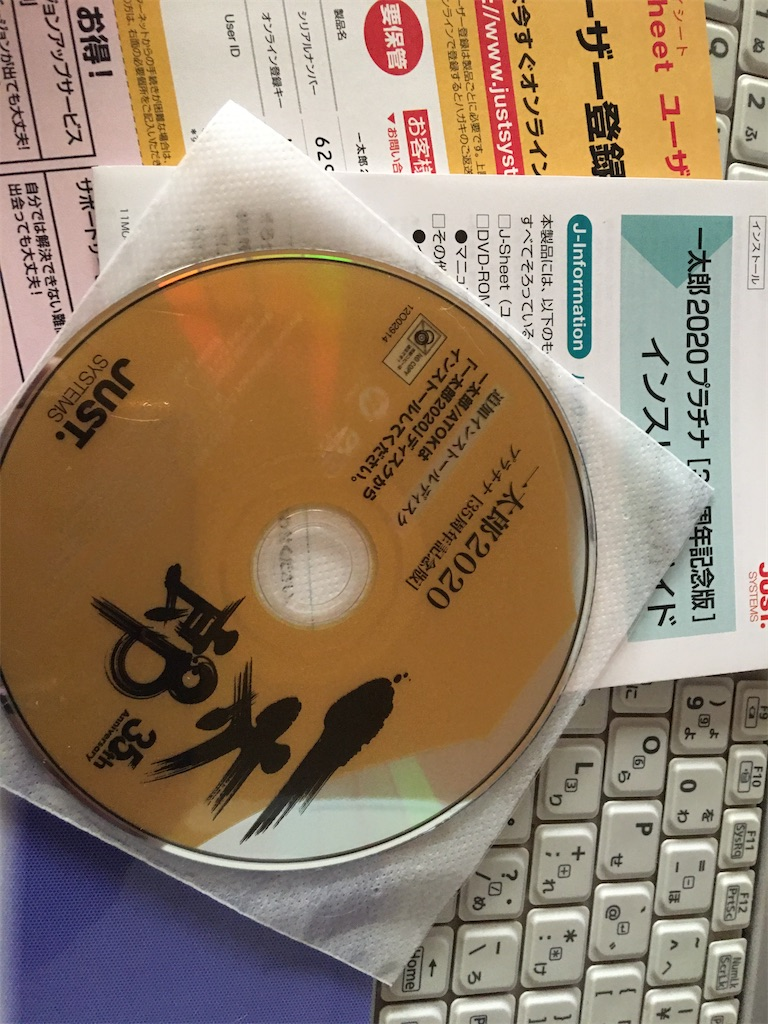 f:id:TokuheiKumagai:20200421214148j:image