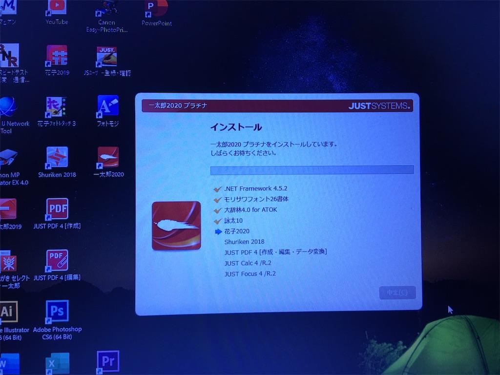 f:id:TokuheiKumagai:20200421214151j:image