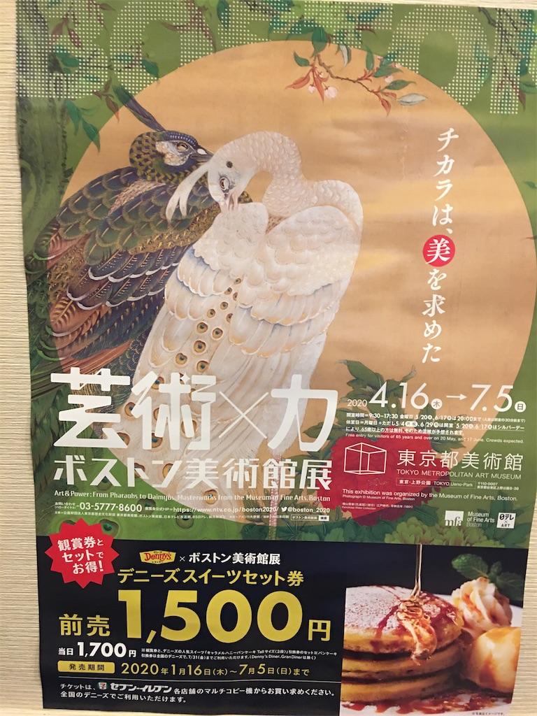 f:id:TokuheiKumagai:20200421214155j:image