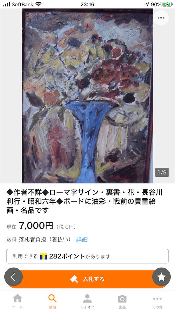 f:id:TokuheiKumagai:20200422135443p:image
