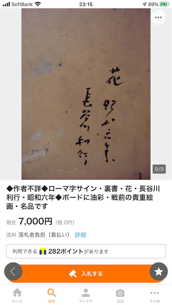 f:id:TokuheiKumagai:20200422135500p:image