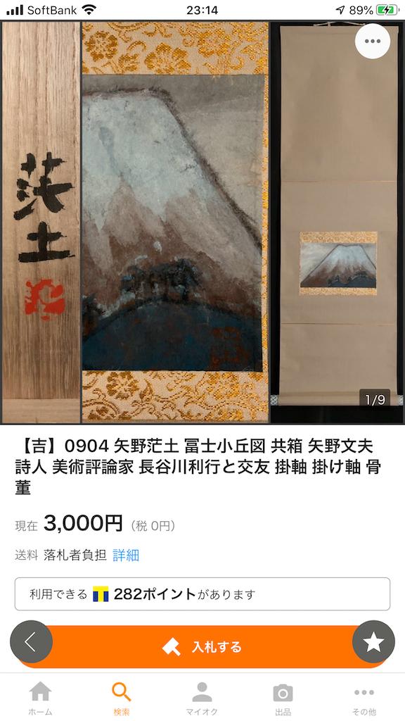 f:id:TokuheiKumagai:20200422135524p:image