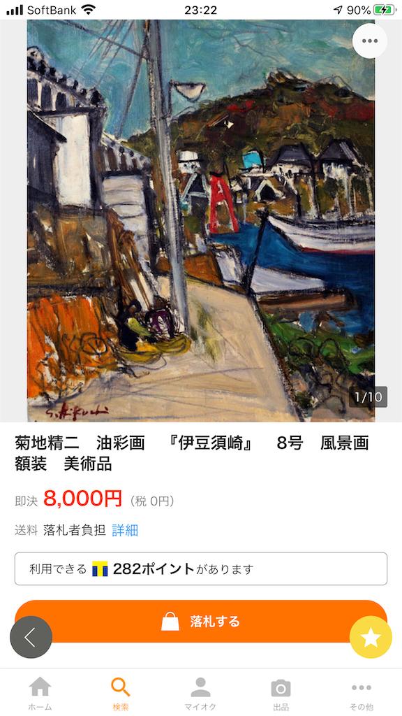 f:id:TokuheiKumagai:20200422135532p:image