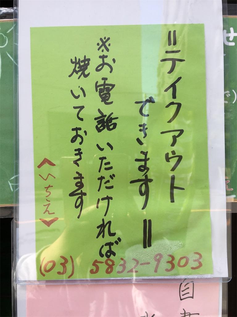 f:id:TokuheiKumagai:20200423235252j:image