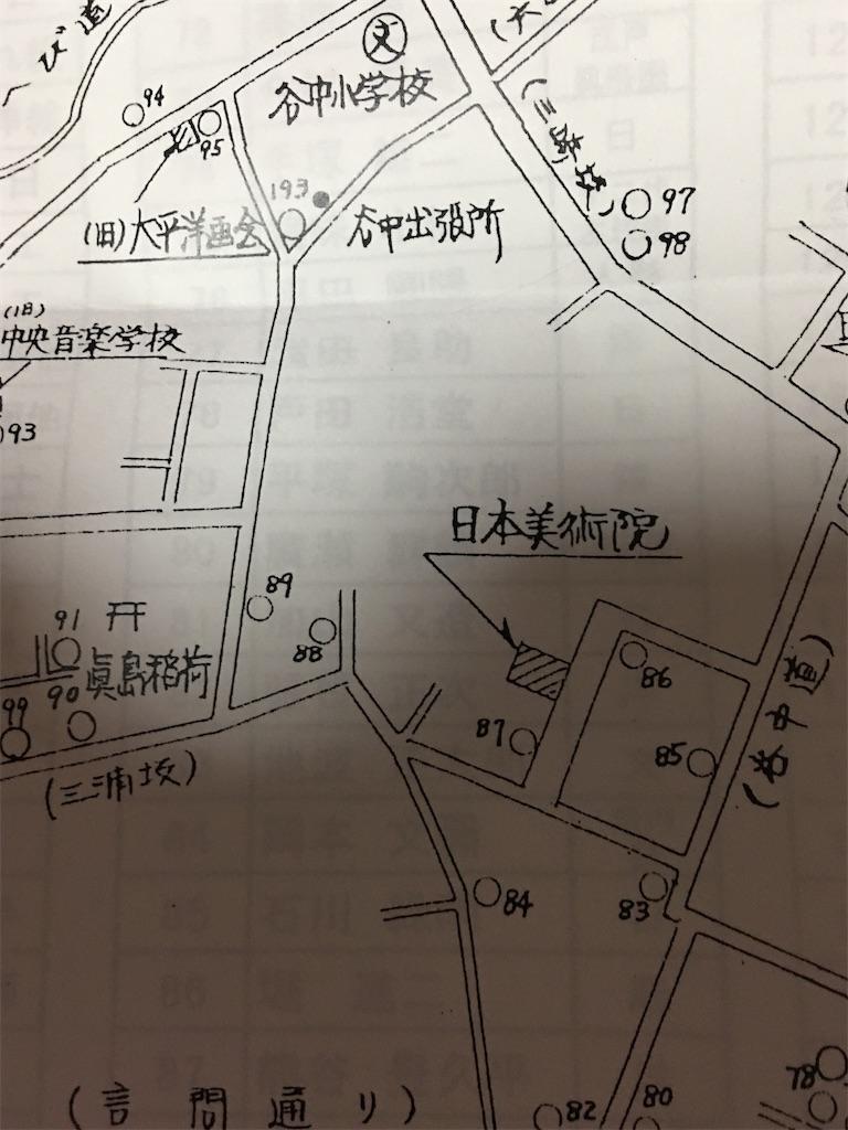 f:id:TokuheiKumagai:20200423235255j:image