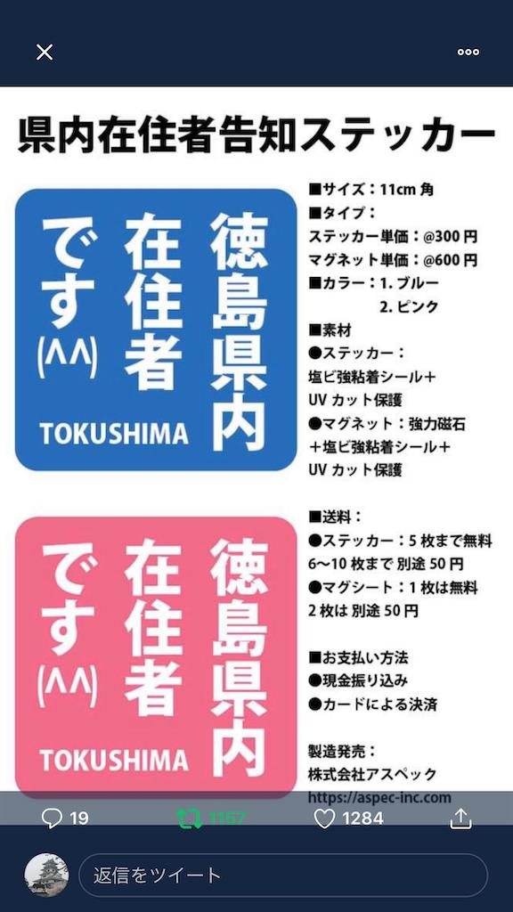 f:id:TokuheiKumagai:20200423235331p:image