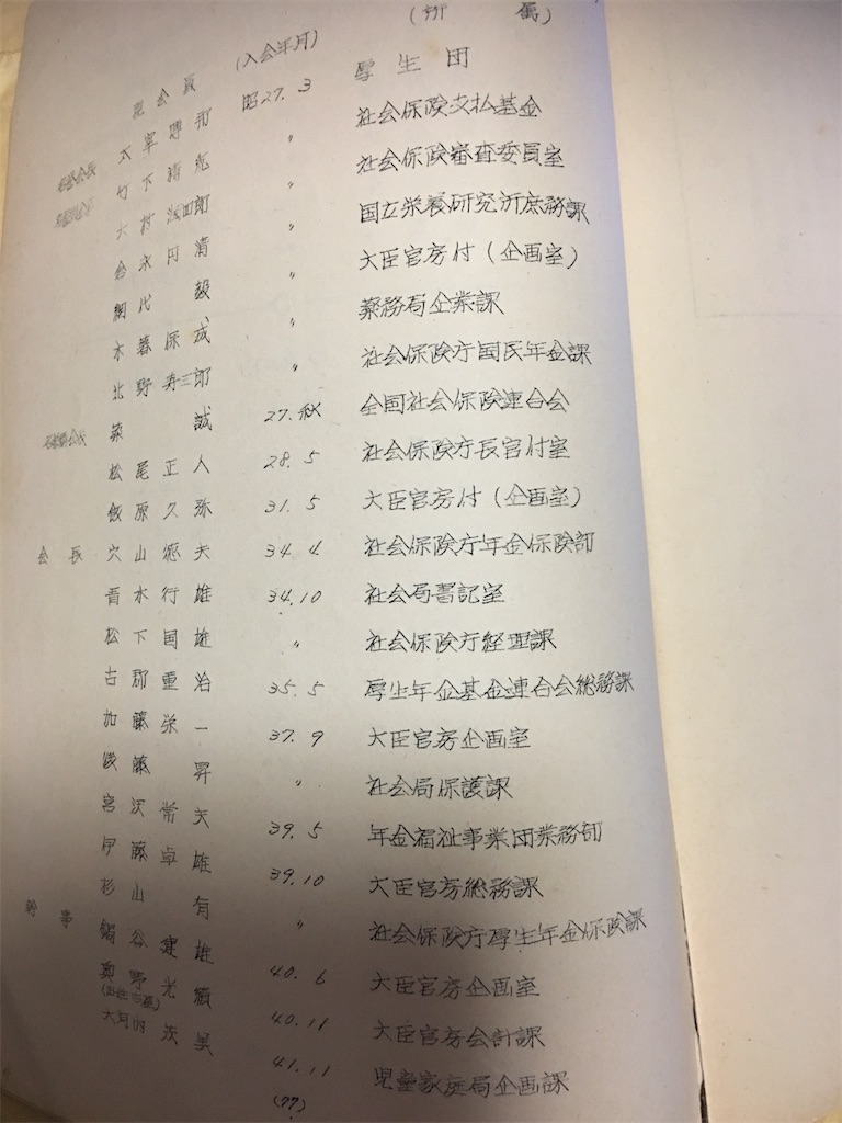 f:id:TokuheiKumagai:20200424214148j:image