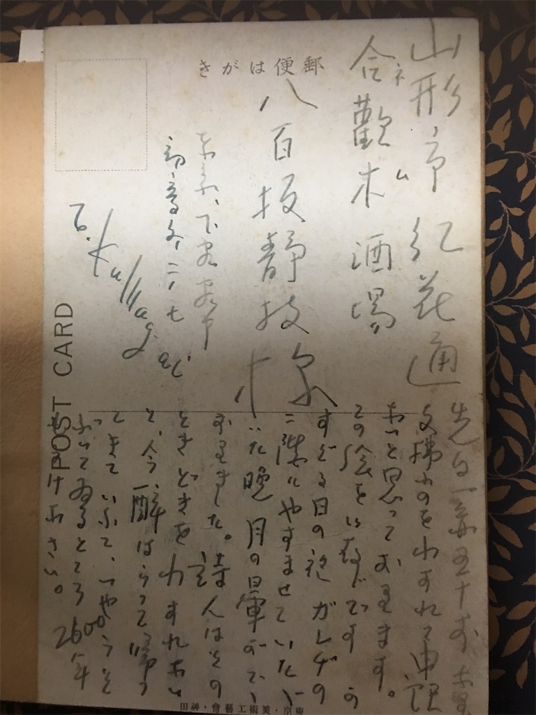 f:id:TokuheiKumagai:20200425224140j:image