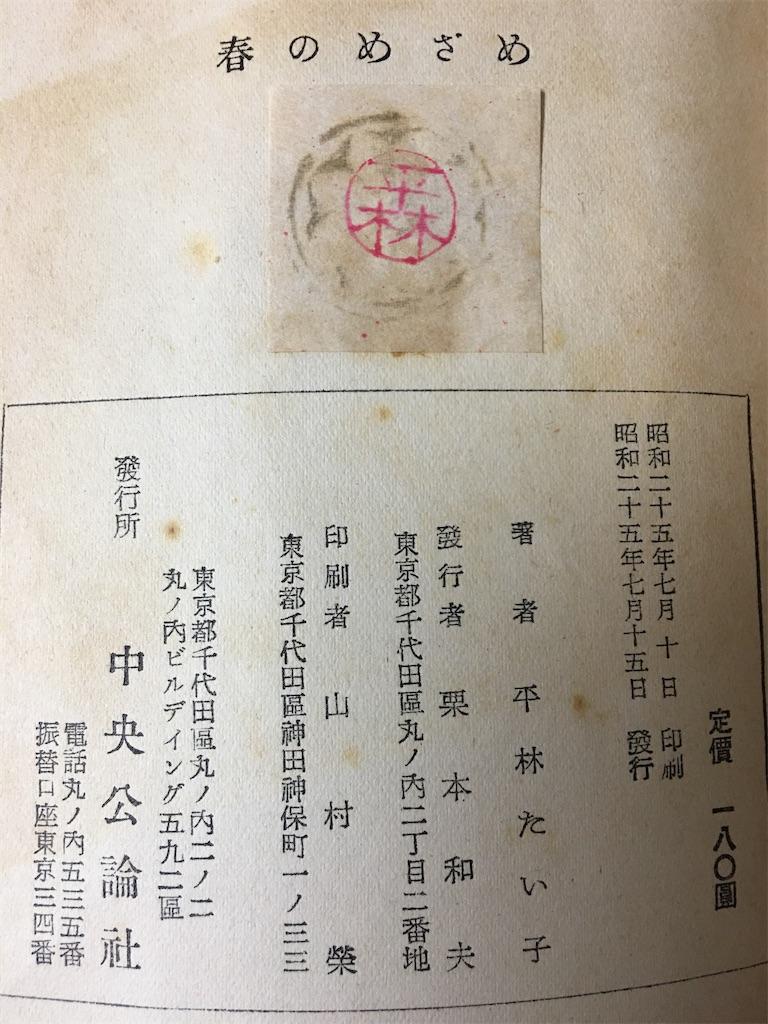 f:id:TokuheiKumagai:20200425224212j:image