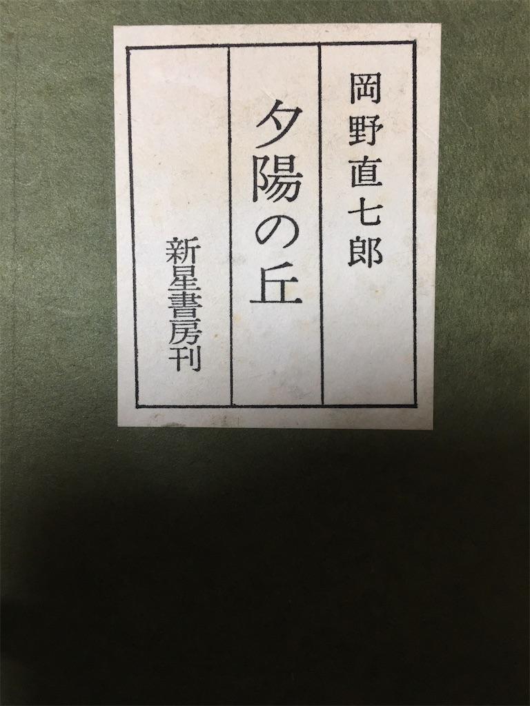 f:id:TokuheiKumagai:20200427193637j:image