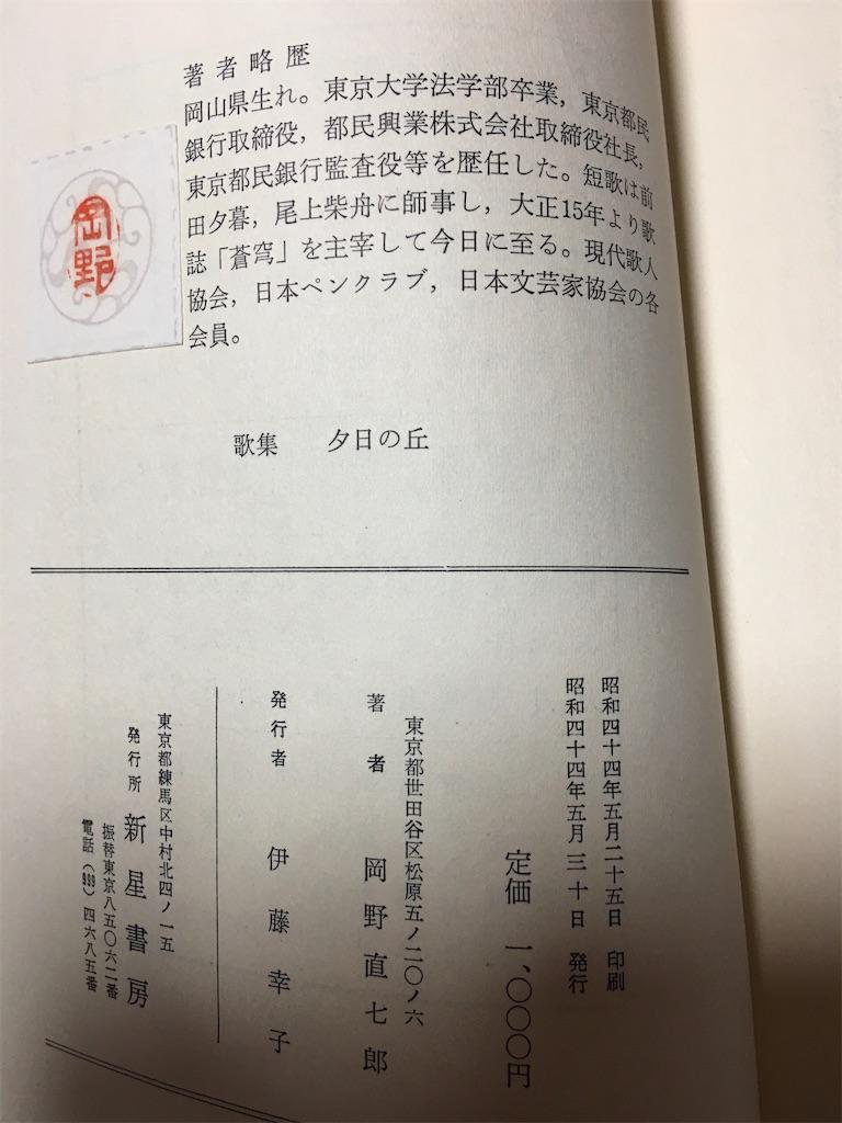 f:id:TokuheiKumagai:20200427193640j:image