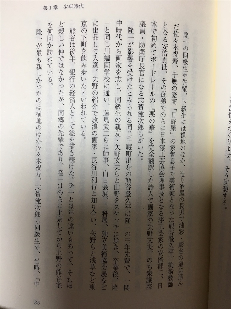 f:id:TokuheiKumagai:20200427194543j:image