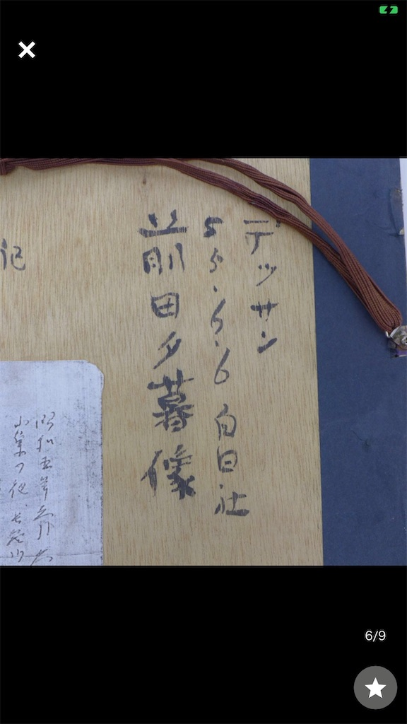 f:id:TokuheiKumagai:20200427195039j:image