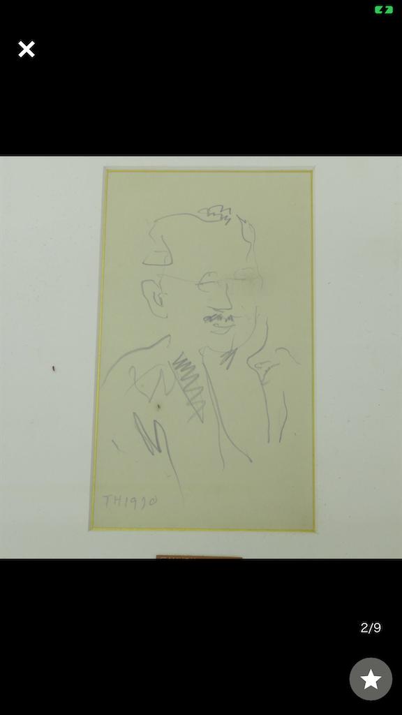 f:id:TokuheiKumagai:20200427195042p:image