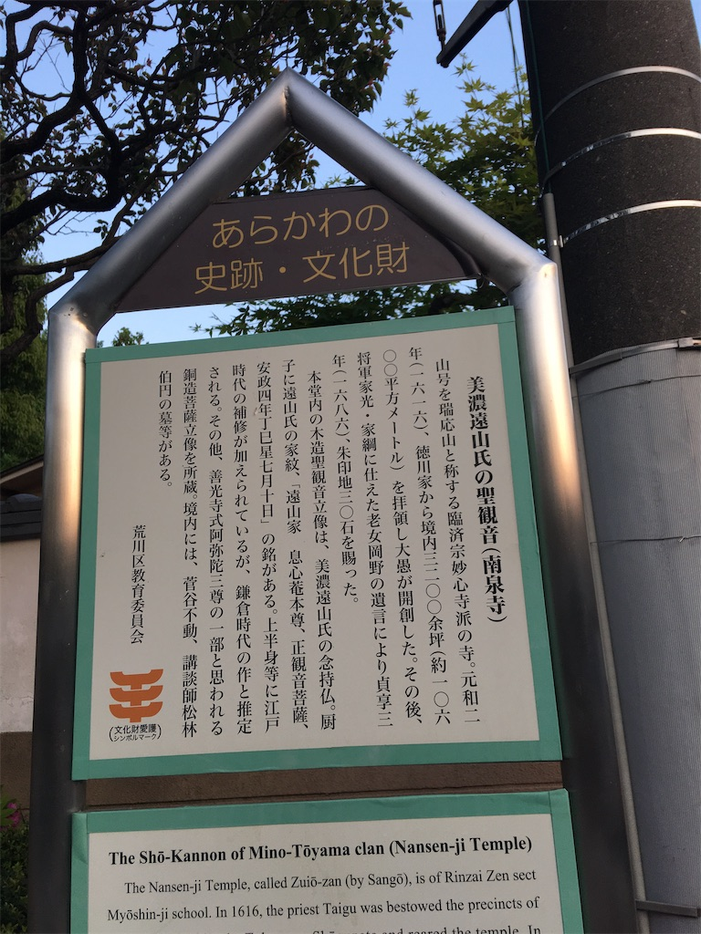 f:id:TokuheiKumagai:20200501195016j:image