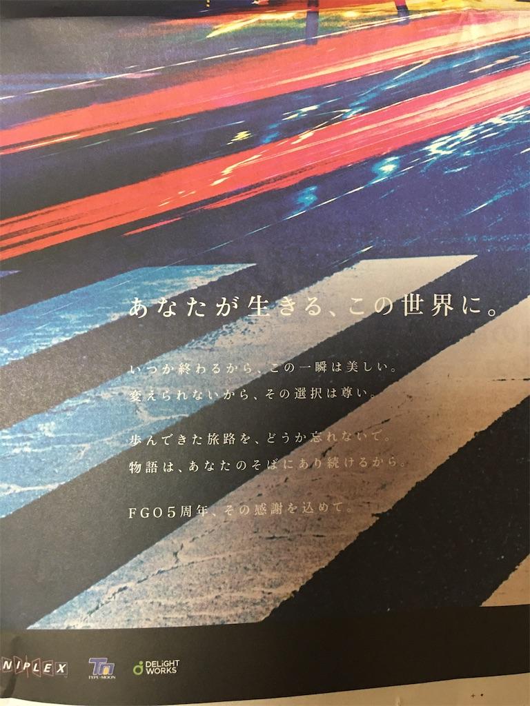f:id:TokuheiKumagai:20200504222652j:image