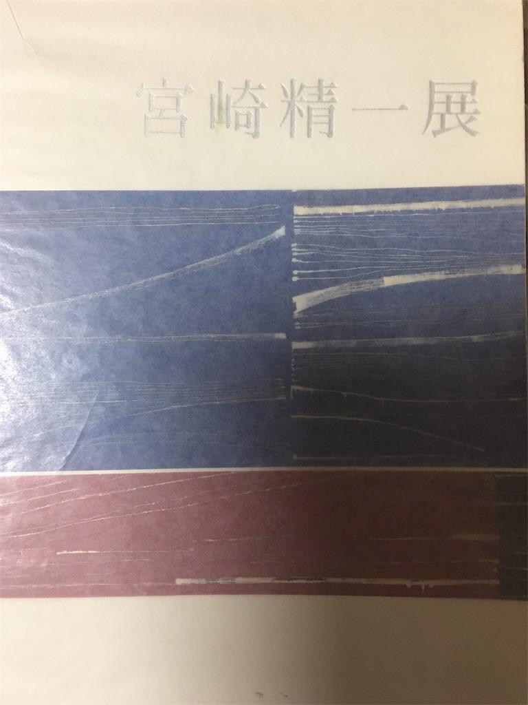 f:id:TokuheiKumagai:20200505231353j:image