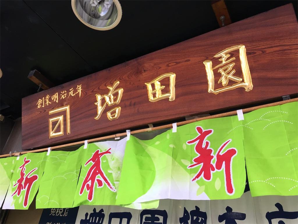 f:id:TokuheiKumagai:20200508215413j:image