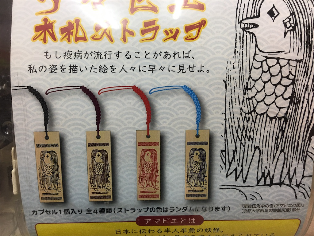 f:id:TokuheiKumagai:20200508215421j:image