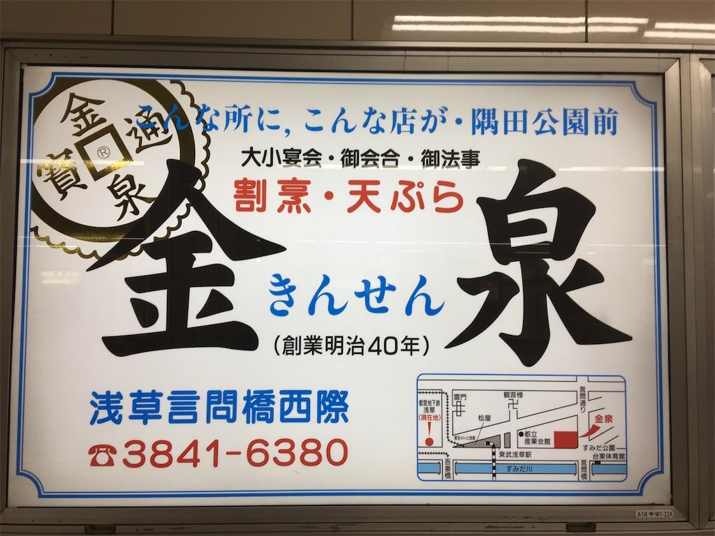 f:id:TokuheiKumagai:20200508215430j:image