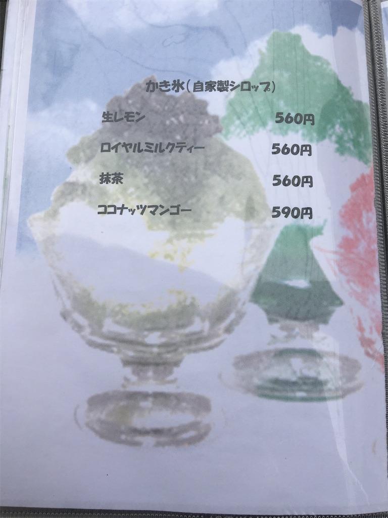 f:id:TokuheiKumagai:20200509210129j:image