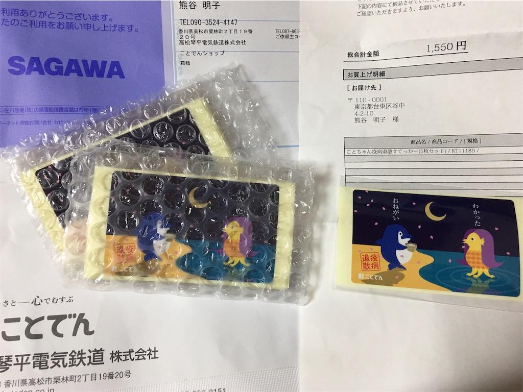 f:id:TokuheiKumagai:20200510235450j:image
