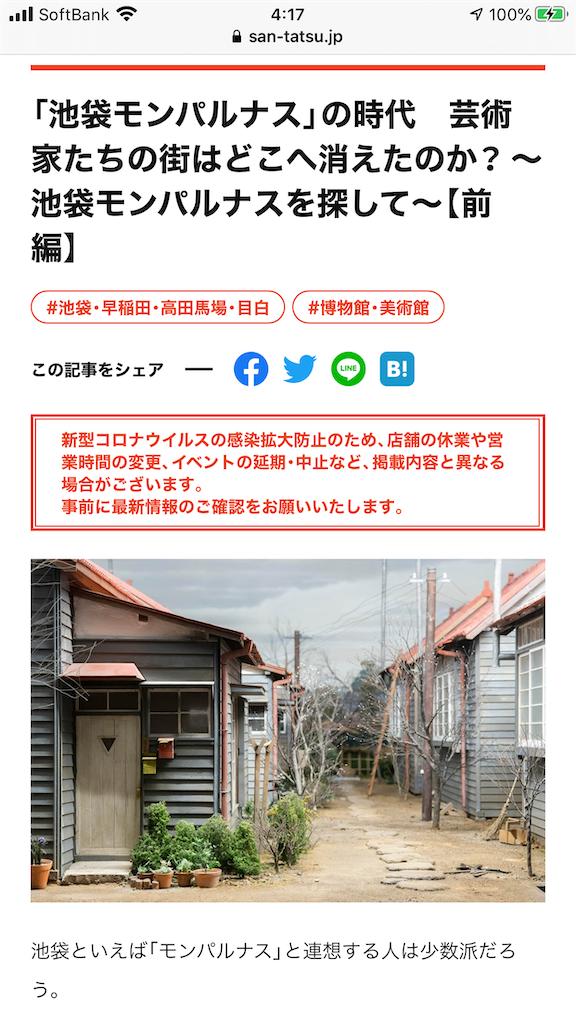 f:id:TokuheiKumagai:20200511041831p:image