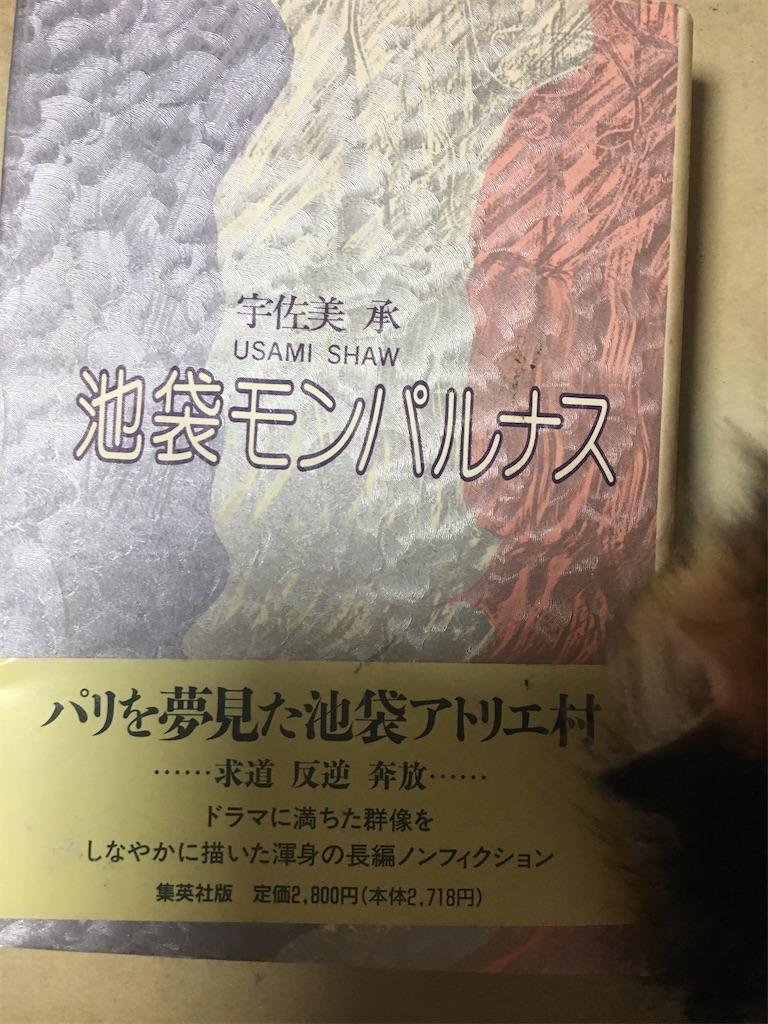 f:id:TokuheiKumagai:20200511041841j:image