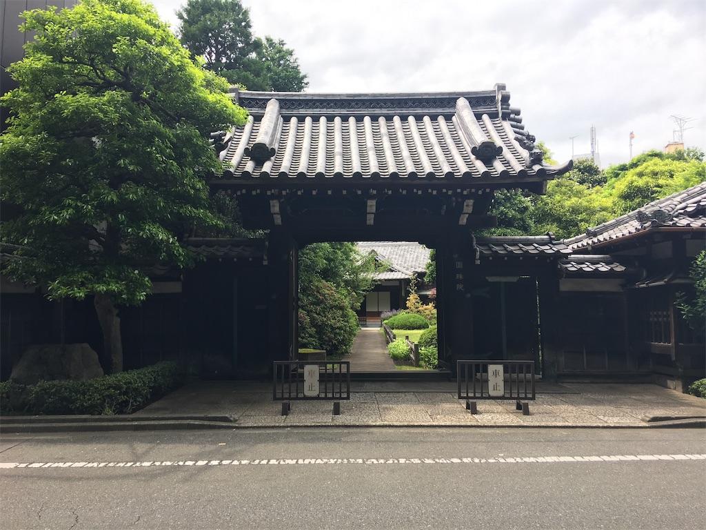 f:id:TokuheiKumagai:20200512174541j:image
