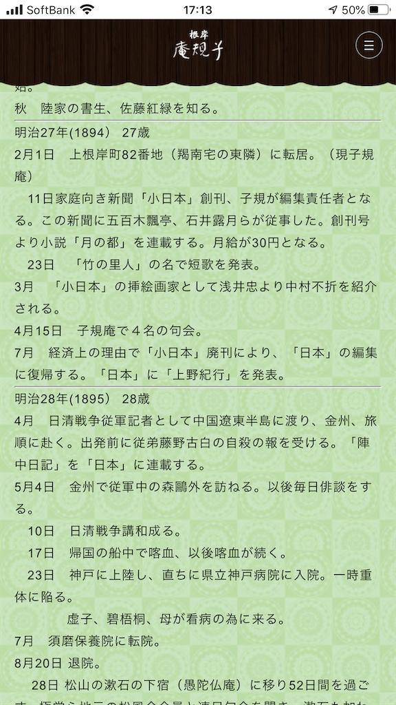 f:id:TokuheiKumagai:20200512174545p:image