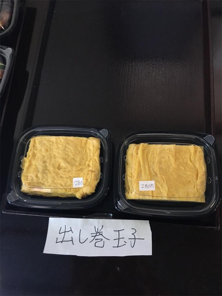 f:id:TokuheiKumagai:20200512174617j:image