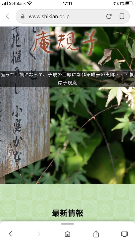f:id:TokuheiKumagai:20200512174633p:image