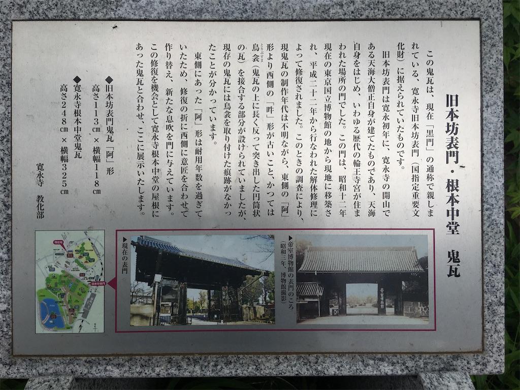 f:id:TokuheiKumagai:20200512174642j:image