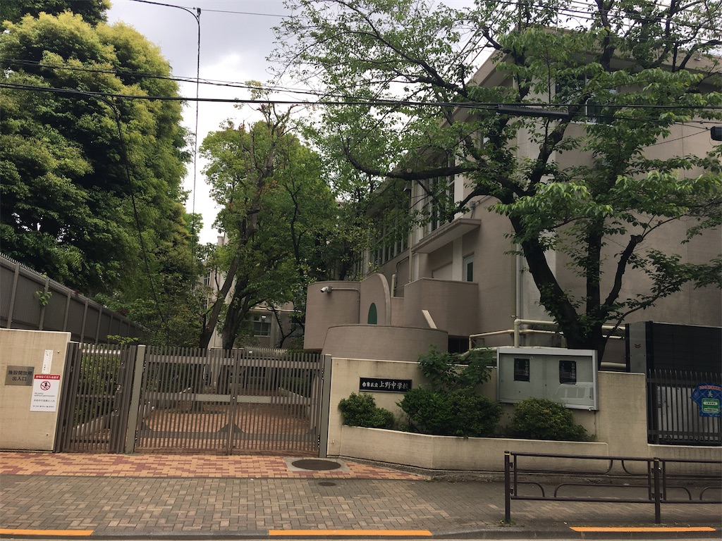 f:id:TokuheiKumagai:20200512174646j:image