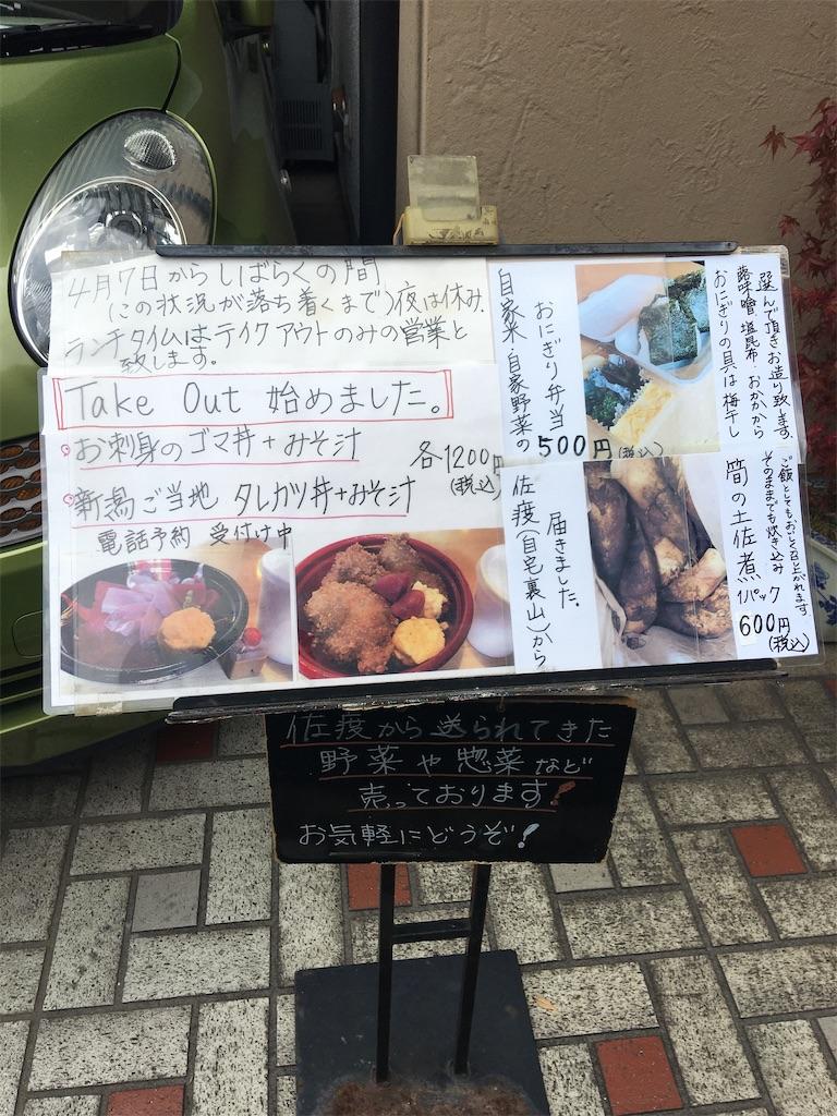 f:id:TokuheiKumagai:20200512174651j:image