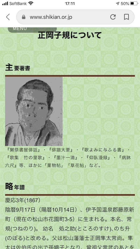 f:id:TokuheiKumagai:20200512174706p:image