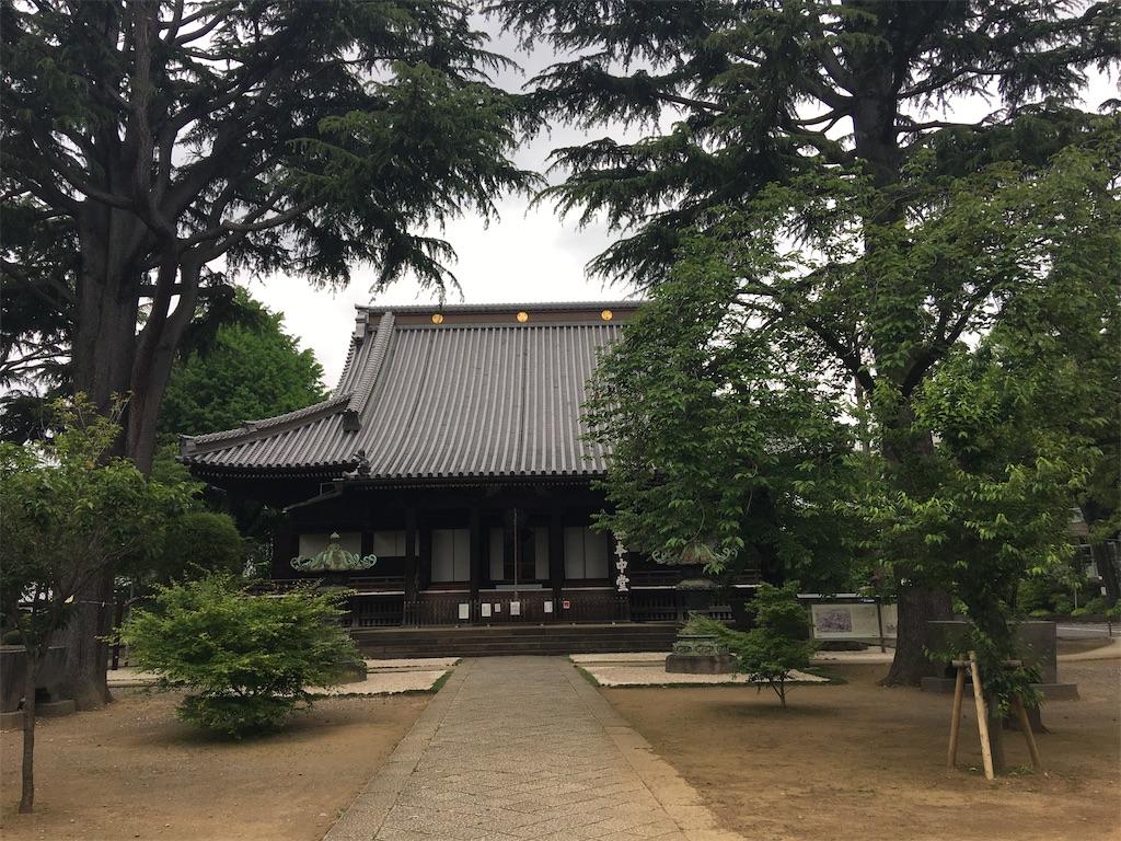 f:id:TokuheiKumagai:20200512174713j:image