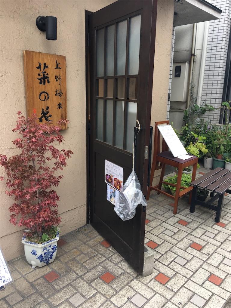 f:id:TokuheiKumagai:20200512174717j:image