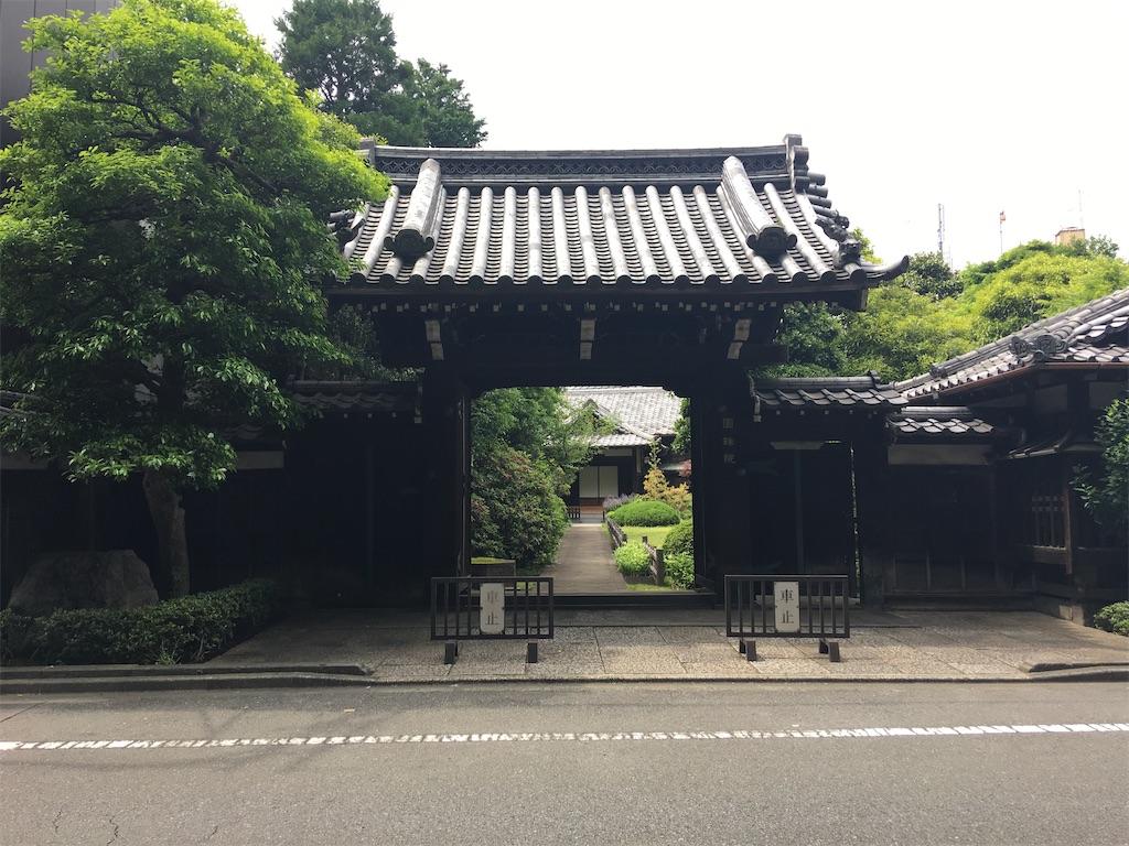 f:id:TokuheiKumagai:20200512174726j:image