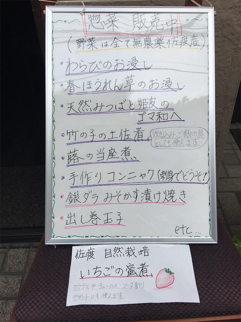 f:id:TokuheiKumagai:20200512174731j:image