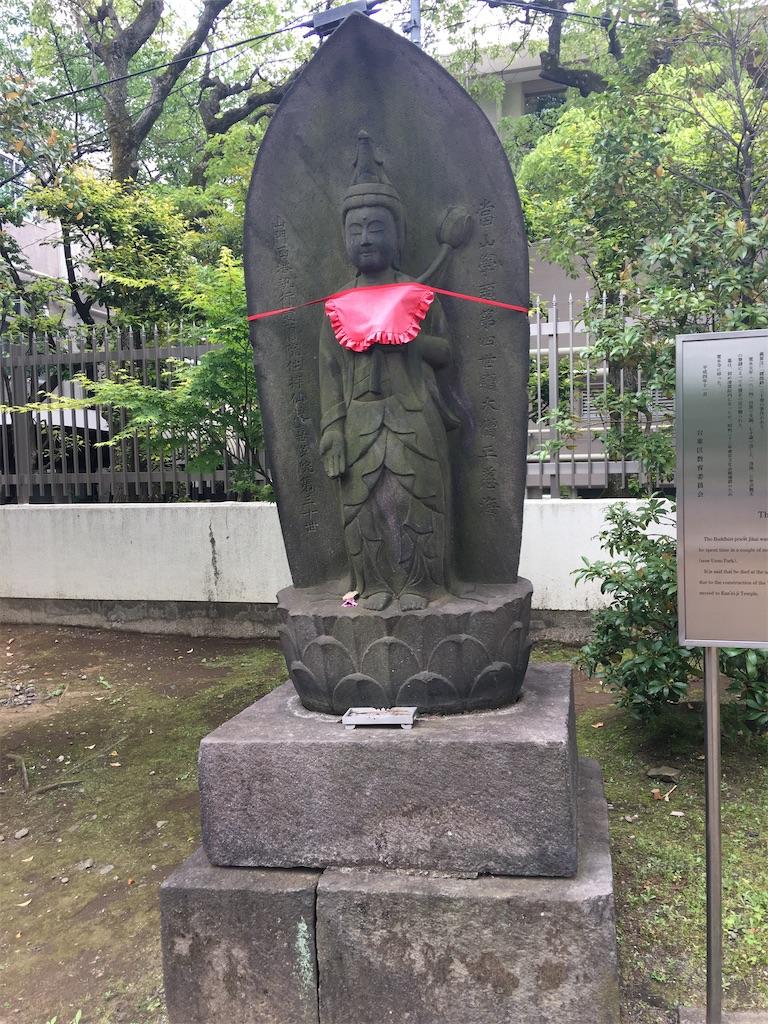 f:id:TokuheiKumagai:20200512174734j:image